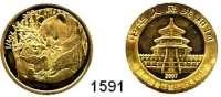AUSLÄNDISCHE MÜNZEN,China Volksrepublik seit 1949 Vergoldete Medaille.  Im Stil der chinesischen Panda-Goldmünzen.  Mit Angabe 1/4 OZ Ag. 999 (!!).  24,9 mm.  6,04 g.