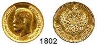 AUSLÄNDISCHE MÜNZEN,Russland Nikolaus II. 1894 - 1917 10 Rubel 1899 AG, Sankt Petersburg  (7,74g FEIN).  Bitkin 4.  Kahnt/Schön 16.  Y 64.  Fb. 179. GOLD.