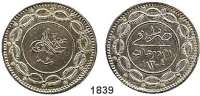 AUSLÄNDISCHE MÜNZEN,Sudan Abdullah ibn Mohammed 1885 - 1898 20 Piaster 1304/5 (1886/87).  23,56g.  Schön 10.  KM 7.1.