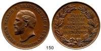 Deutsche Münzen und Medaillen,Braunschweig - Wolfenbüttel Wilhelm 1831 - 1884 Bronzemedaille 1877 (C. Petersen).  Preismedaille der Gewerbe-Ausstellung in Braunschweig.  45,3 mm.  48,09 g.