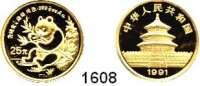AUSLÄNDISCHE MÜNZEN,China Volksrepublik seit 1949 25 Yuan 1991.  (1/4 UNZE 7,78g fein).  Panda mit Bambuszweig, an Gewässer sitzend.  Jahreszahl ohne Serifen.  Schön 334.  KM 359.  Fb. B 6.  Verschweißt.  GOLD