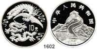 AUSLÄNDISCHE MÜNZEN,China Volksrepublik seit 1949 10 Yuan 1990.  Drache und Feuervogel.  Schön 256.  KM 316.  In Kapsel.