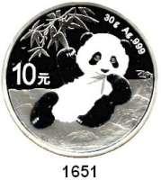 AUSLÄNDISCHE MÜNZEN,China Volksrepublik seit 1949 10 Yuan 2020.  Liegender Panda.