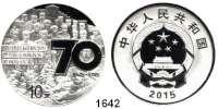 AUSLÄNDISCHE MÜNZEN,China  10 Yuan 2015.  70. Jahrestag des Endes des II. Weltkrieges.  KM 2098.  Im Originaletui mit Zertifikat.