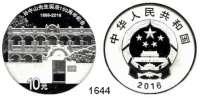 AUSLÄNDISCHE MÜNZEN,China  10 Yuan 2016.  150. Geburtstag von Dr. Sun Yat-sen.  Im Originaletui mit Zertifikat.