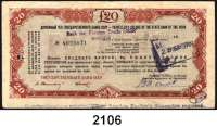 P A P I E R G E L D,AUSLÄNDISCHES  PAPIERGELD Russland Staatsbank.  Reiseschecks.  2 Pfund o.D. (eingelöst 1966).  20 Pfund 1963(1970 Einlösungsversuch, fehlende 2. Unterschrift).  Diverse Stempel und Vermerke.  Entwertet.  LOT 2 Stück.