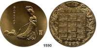 AUSLÄNDISCHE MÜNZEN,China Volksrepublik seit 1949 Bronzemedaille 1982.  Kalendermedaille.  60 mm.  119,46 g.