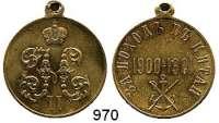 Orden, Ehrenzeichen, Militaria, Zeitgeschichte,Ausland Russland Russische Medaille für den Boxeraufstand in China 1900-1901 in Bronze.