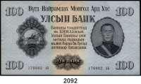 P A P I E R G E L D,AUSLÄNDISCHES  PAPIERGELD Mongolei 1, 3, 5, 10(gebr.), 25, 50, 100(gebr.) Tugrik 1955 und 1000 Tugrik 2013.  Pick 28-34 und 67 d.  LOT 8 Scheine.