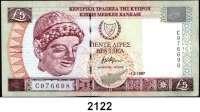 P A P I E R G E L D,AUSLÄNDISCHES  PAPIERGELD Zypern 5 Pfund 1.2.1997.  Pick 58.