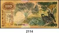 P A P I E R G E L D,AUSLÄNDISCHES  PAPIERGELD Sri Lanka 100 Rupees 26.3.1979.  Pick 88 a.
