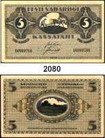 P A P I E R G E L D,AUSLÄNDISCHES  PAPIERGELD Estland 5 Marka 1919.  Pick 45 a.